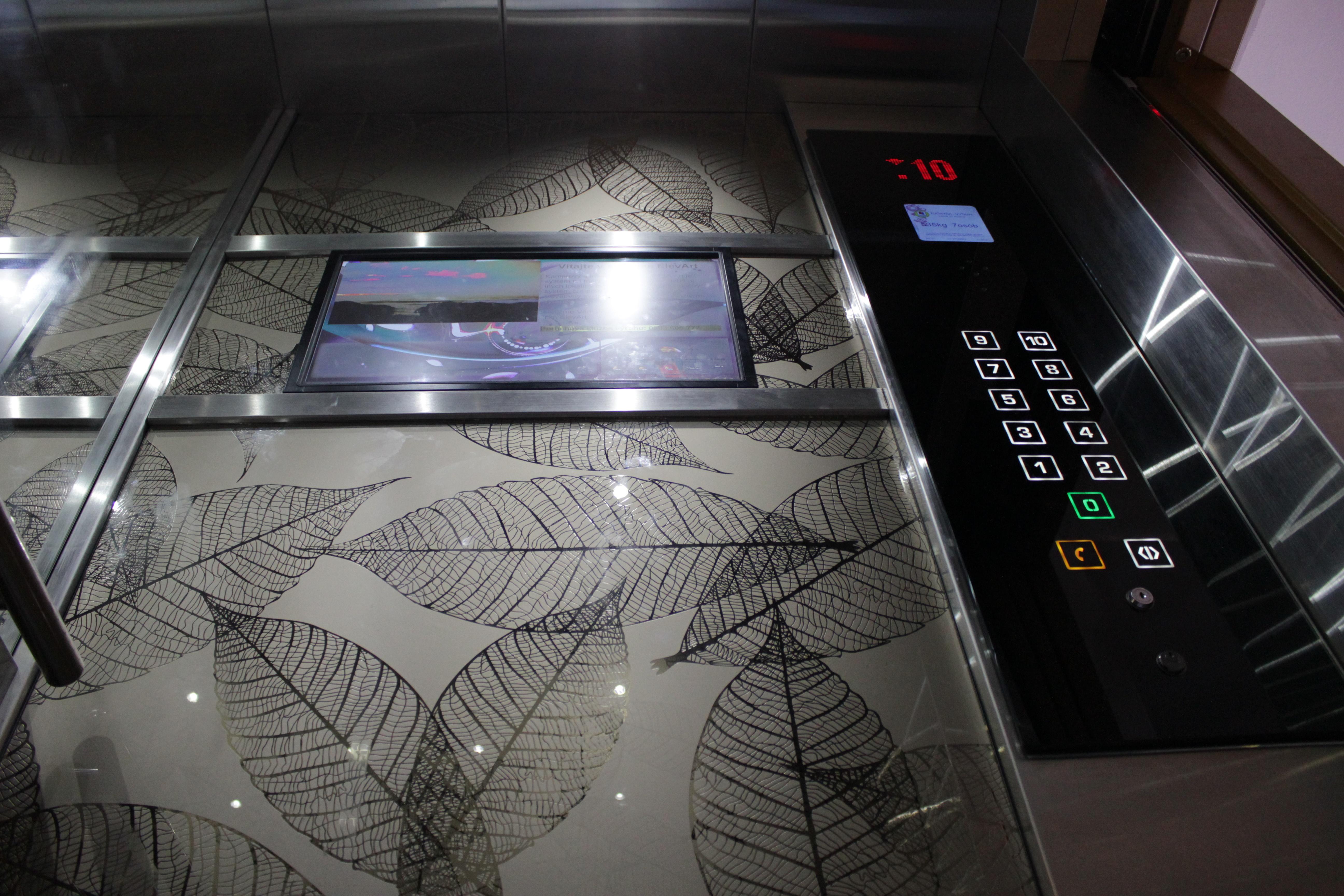 Лифт с электрическим приводом