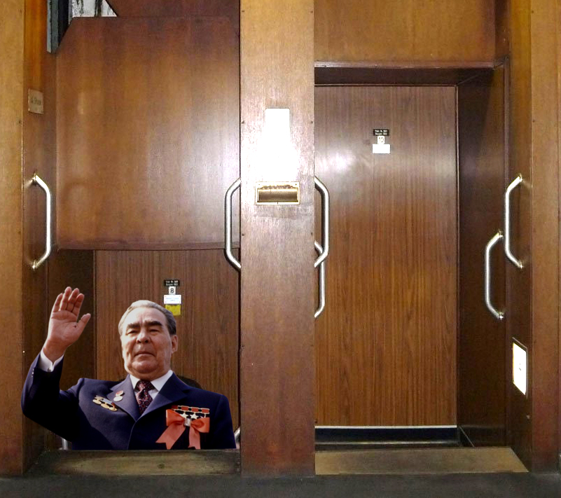оригинальный лифт