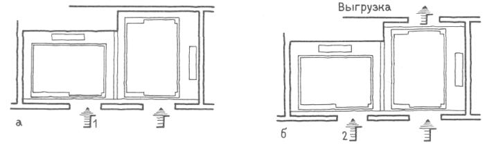 Схема № 3
